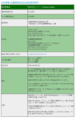 201503101618080a8.png
