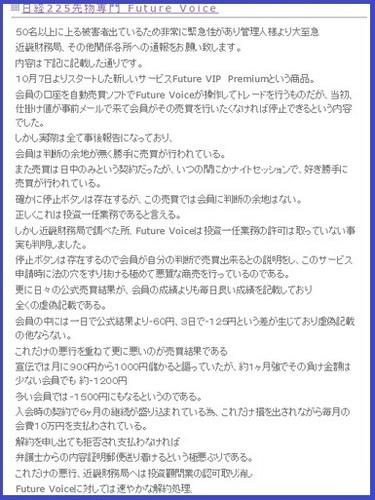 Baidu IME_2015-3-12_11-35-31.jpg